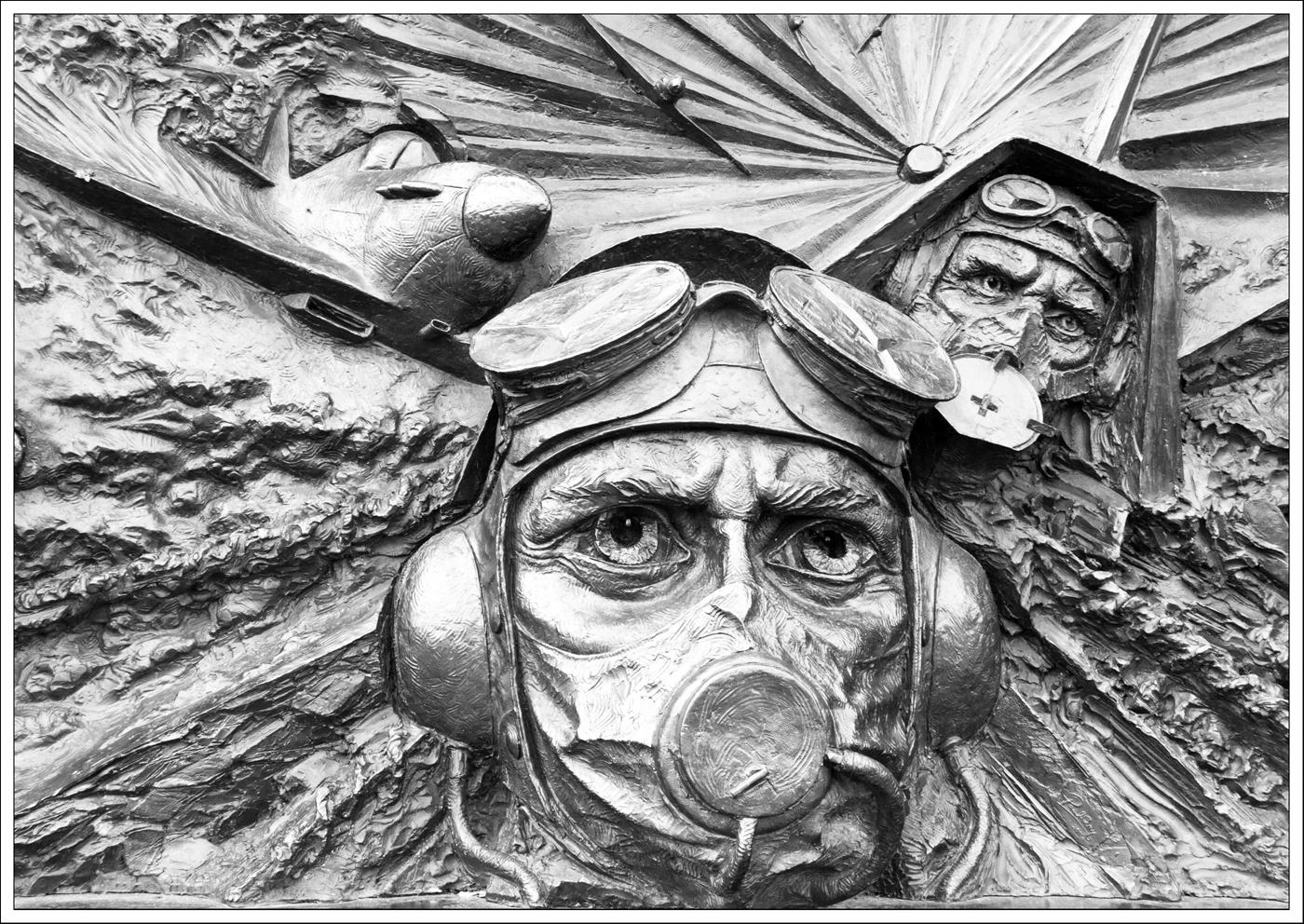 The Pilot by Betty Deshmukh LRPS